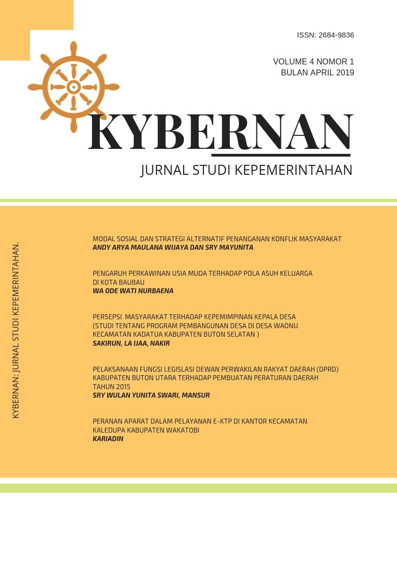 Kybernan: Journal of government studies